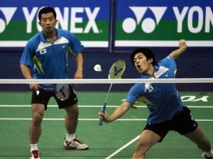 Gor Badminton di Bekasi